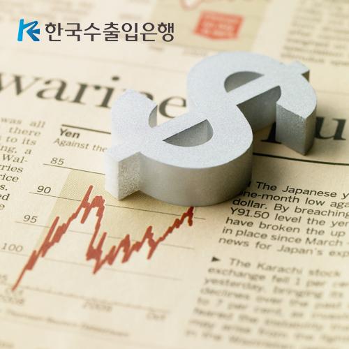 thumb_한국수출입은행